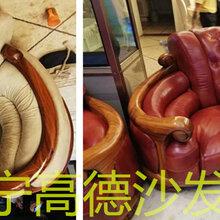 沙發翻新護理翻修舊沙發沙發脫皮換皮合算嗎沙發坐墊換皮