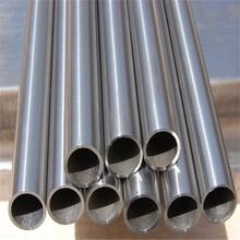 采購30CrMnSiA無縫鋼管找晟廣錦銷售冶鋼產30CrMnSiA無縫鋼管圖片