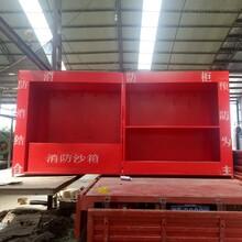 浙江消防组合柜生产厂家图片