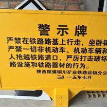 四川警示牌价格图片
