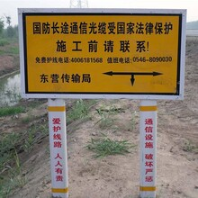 浙江警示牌生产厂家图片