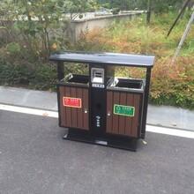 小區鋼木垃圾桶