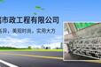 上海里程碑出售