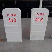 天津铁路b桩批发价格