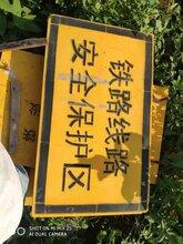 天津铁路ab桩厂家
