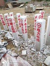 上海警示桩生产厂家