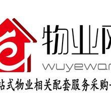 深圳专业家庭管道维修管道疏通