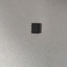 直流电机驱动GC9110pin对pin兼容L9110.图片