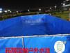 热销折叠鱼池帆布水池锦鲤鱼池储水池刀刮布定做水池和支架
