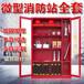 消防水帶你會選么-秦皇島消防水帶批發零售