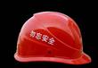 秦皇島哪里訂購安全帽