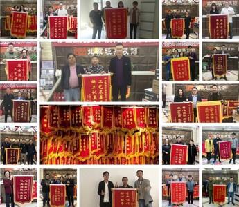 新疆海智輕舟裝飾工程有限公司
