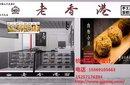 濱江店鋪裝修店面專業裝修設計施工杭州工匠派客戶信賴公司圖片