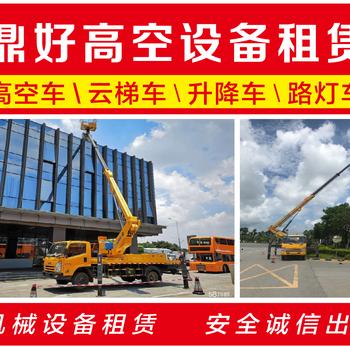 武汉汉口广告招牌字安装车出租高空作业车出租路灯维修车出租
