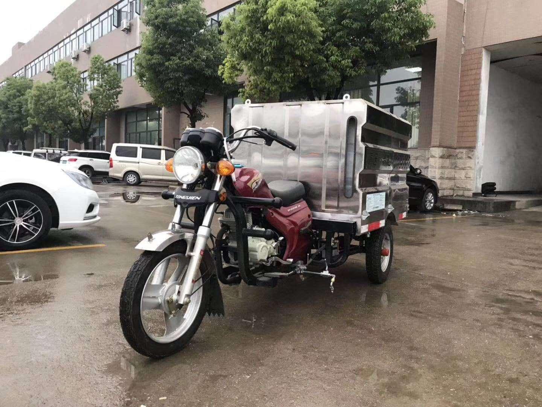 三轮摩托高压清洗车_三轮高压清洗车价格