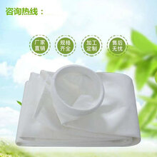 防静电布袋除尘器布袋的规格型号