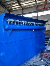 厂家直销DCM-64袋脉冲布袋除尘器