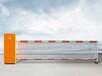 紅門沈陽廣告道閘HAB-A03B停車場設備道閘廠家