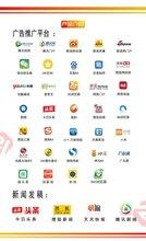 爱奇艺信息流广告推广,腾讯微信朋友圈广告加盟