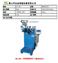 不銹鋼方箱自動焊接機
