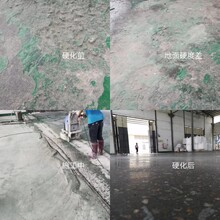 混凝土固化剂混凝土密封固化剂,地坪翻新,旧地坪改造翻新图片