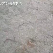 中山市厂房地面翻新水泥地翻新水泥地面打磨翻新图片