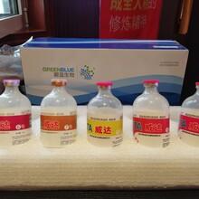 寶來利來威達口服免疫微生態揚州市寶應縣火熱招商圖片