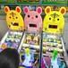 梁二動物面板第三、六、七代夜市廣場攤位彈珠大炮樂園游戲機