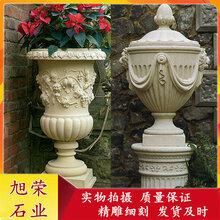 景觀石雕花缽歐式別墅花缽酒店裝飾花缽石雕擺件圖片