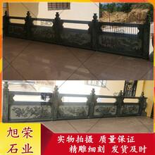 定制寺廟戶外石欄桿欄板樓梯臺階扶手石雕青石欄桿安裝圖片