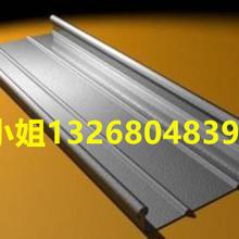 深圳65-430铝镁锰屋面板图片