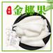 海南特產新鮮椰子肉318gx25袋燉雞湯配料真空椰果肉雞湯料包煲湯廠家直供
