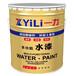 湖北水性管架漆、水性鋼管漆多少錢?武漢一力涂料廠家直銷,價格低于市場