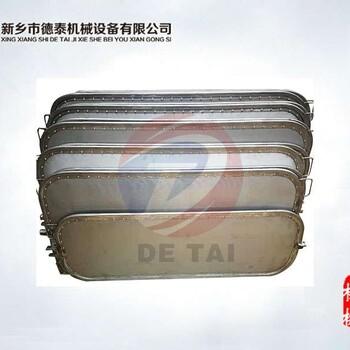 供应德泰DT系列方便清洗、寿命长、耐高温不锈钢过滤板