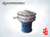 DTXS系列耐腐蚀耐酸碱塑料振动筛