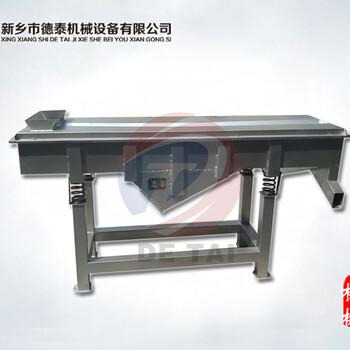 DZSF系列大产量多层直线振动筛