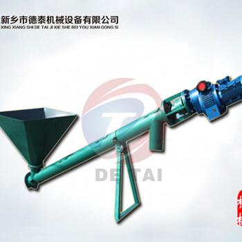GX系列多規格多角度螺旋輸送機