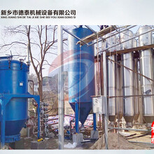 DT-40無需濾布濾紙振動卸渣中藥液懸浮物硅藻土過濾機圖片