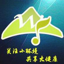 潍坊青州专业上门灭蟑螂灭老鼠蚂蚁除四害服务