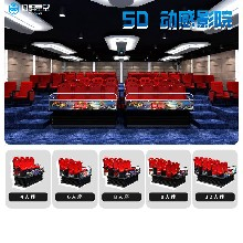 4D5D动感影院座椅4D5D座椅特效软件4D5D影院特效设备影院VR党建
