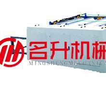 片料、噸袋印字機MS-YZ-800-2500-溫州名升圖片