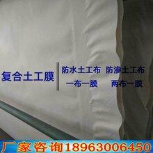大同(复合土工膜厂家)专业生产(两布一膜)一布一膜山东