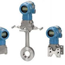 防爆电磁阀-ASCO电磁阀维修-防爆电磁阀故障维修图片