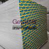 山东格雅建筑装饰材料有限公司可耐福穿孔石膏板