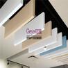 厂家直销玻纤吸音吊顶天花板定制异性吸声垂片悬挂造型吸音板