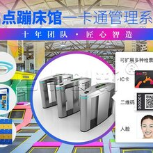 北京儿童蹦床乐园一卡通系统,北京蹦床乐园计时刷卡系统开发定制
