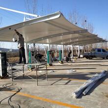 北京充電樁停車棚廠商圖片