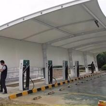 杭州充電樁停車棚加工圖片