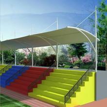上海膜結構體育設施設計圖片