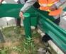 廠家直銷高速公路波形護欄高速公路波形防撞護欄火熱銷售中